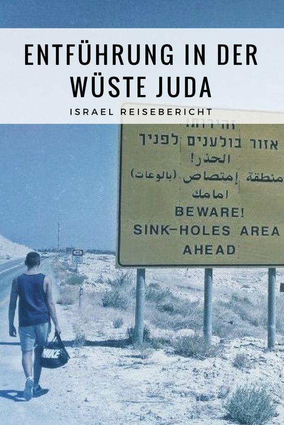 Judäische Wüste Israel