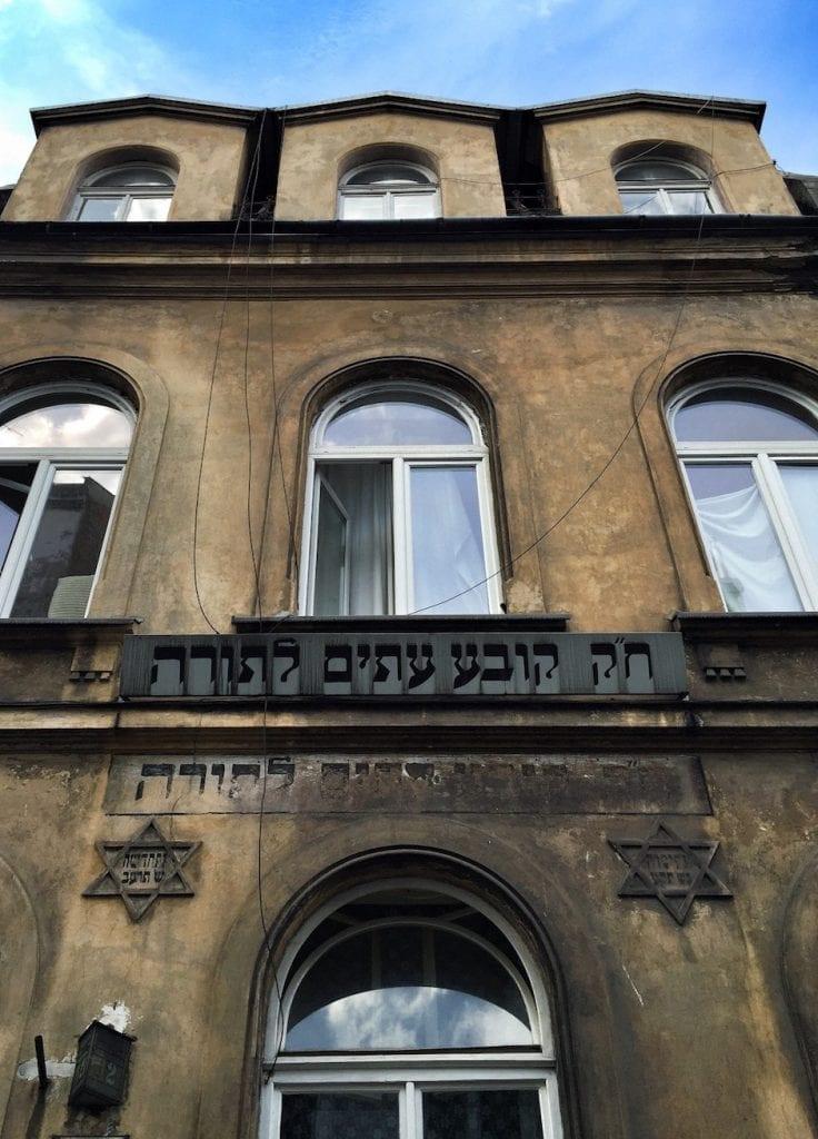 Synagoga Wysoka Krakau