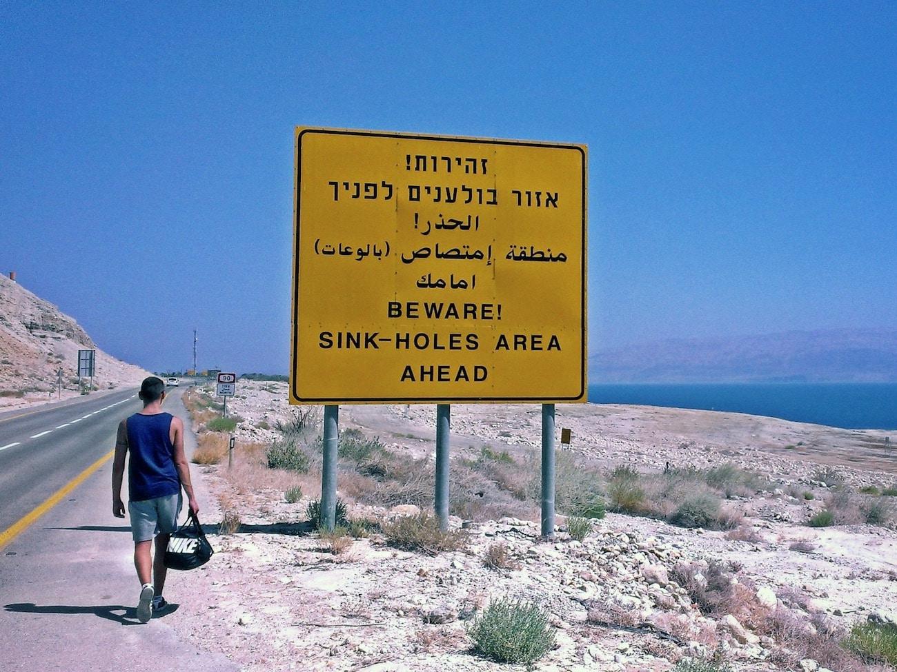 Judäische Wüste Eilat